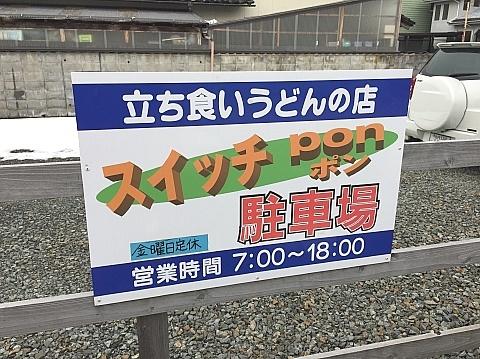 b0091423_20161647.jpg