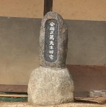 日本の記紀は終わる_b0409627_17154834.png