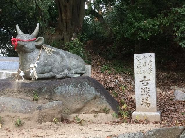 日本魂の復活は英雄神の汚名を払拭すること_b0409627_17413981.jpg