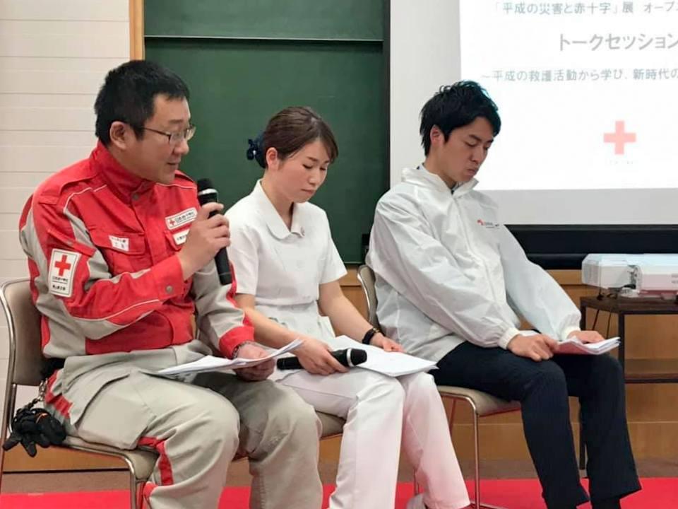 平成の災害と赤十字展_a0231828_18125567.jpg