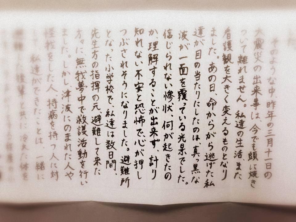 平成の災害と赤十字展_a0231828_18131130.jpg