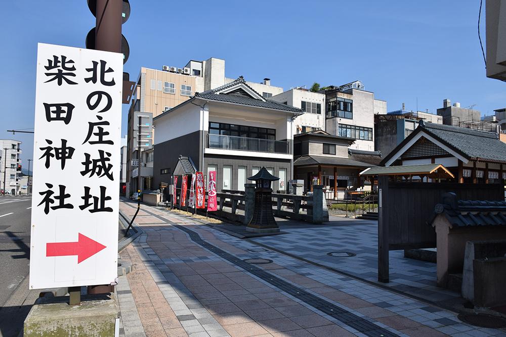 越前北ノ庄城跡・柴田神社を訪ねて。_e0158128_18572825.jpg