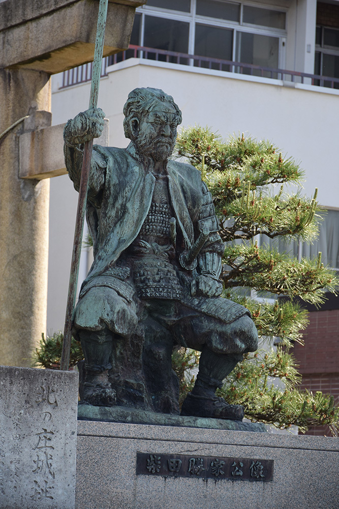 越前北ノ庄城跡・柴田神社を訪ねて。_e0158128_19024952.jpg
