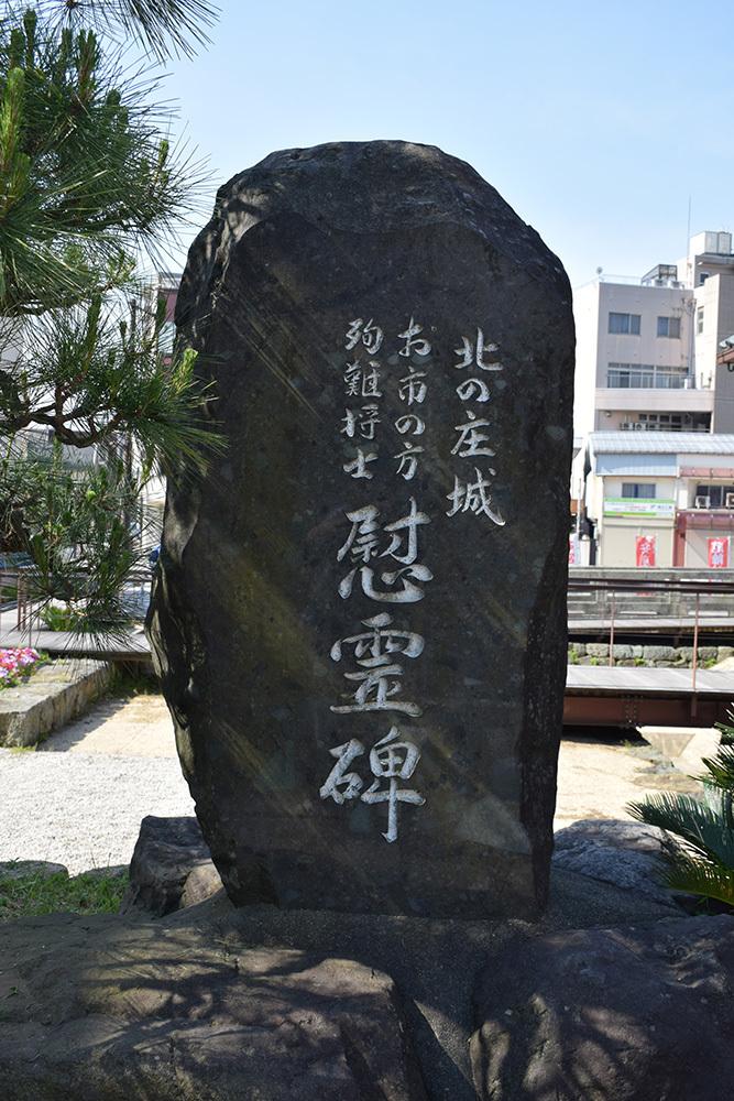 越前北ノ庄城跡・柴田神社を訪ねて。_e0158128_19064978.jpg