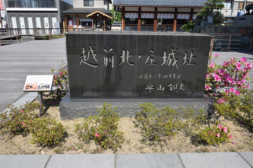 越前北ノ庄城跡・柴田神社を訪ねて。_e0158128_19101453.jpg