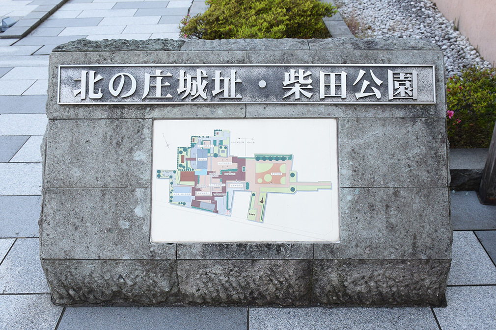越前北ノ庄城跡・柴田神社を訪ねて。_e0158128_19181086.jpg