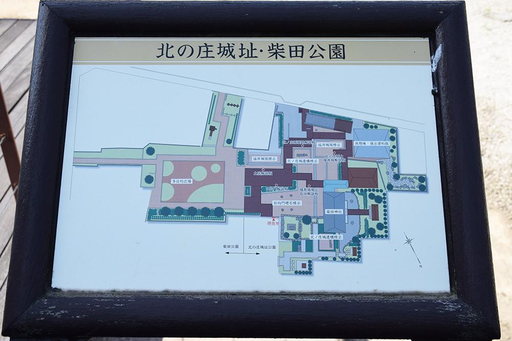 越前北ノ庄城跡・柴田神社を訪ねて。_e0158128_19181650.jpg