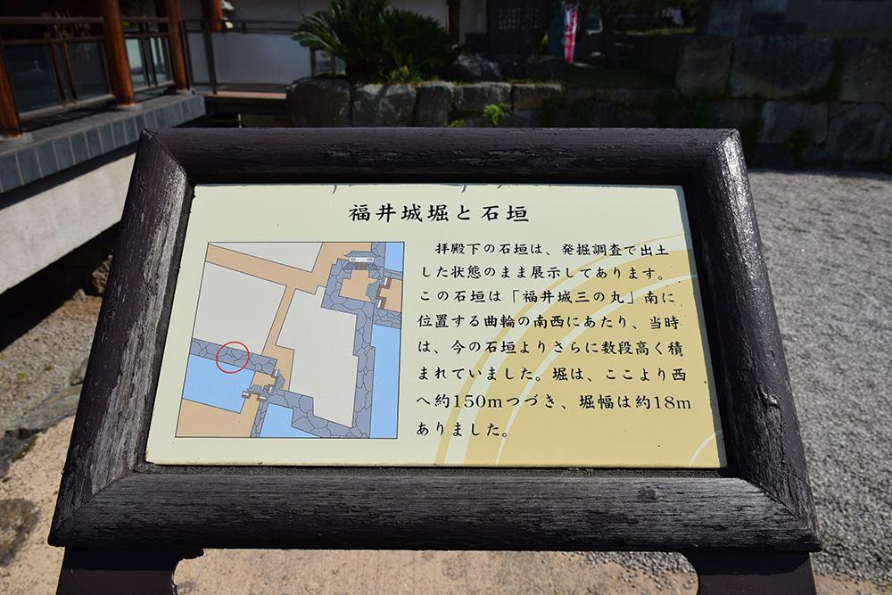 越前北ノ庄城跡・柴田神社を訪ねて。_e0158128_19210369.jpg
