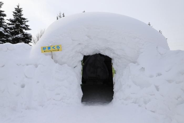 冬の北海道旅行 - 1 -_f0348831_19543856.jpg
