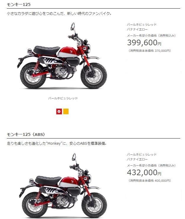 CRF250シリーズ生産中止で最終注文は2月1日まで?ですやん!_f0056935_11203277.jpg