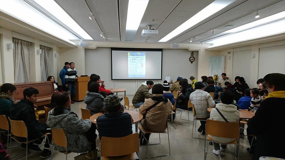 メナード美術館~星を見る会_f0373339_12480213.jpg