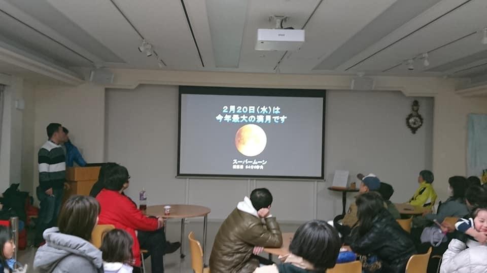 メナード美術館~星を見る会_f0373339_12480218.jpg