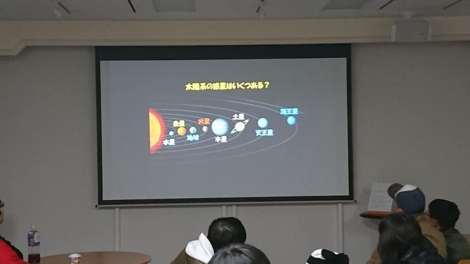 メナード美術館~星を見る会_f0373339_12480401.jpg