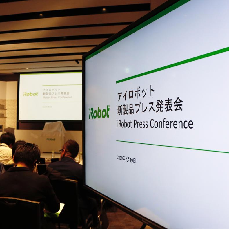 ルンバの新製品の発表会で「ルンバi7 シリーズ」お披露目!_c0060143_16591251.jpg