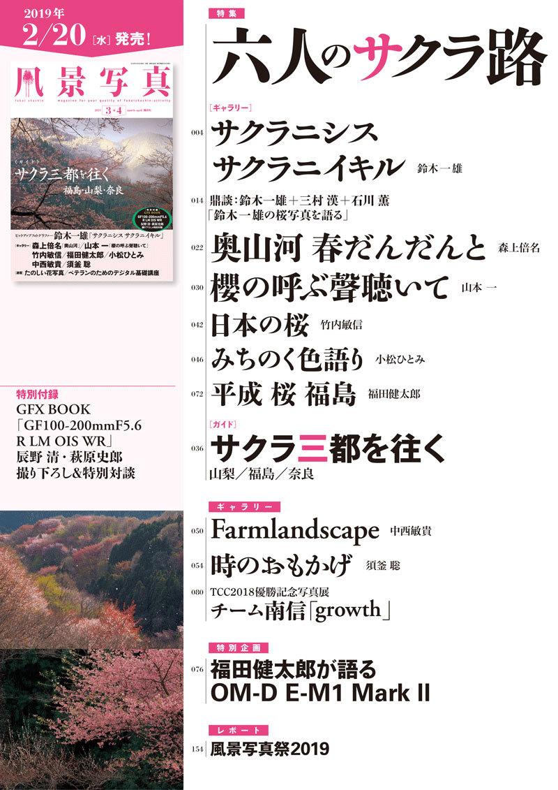秋田銀塩写真展ⅩⅢ(秋田)_c0142549_20022362.jpg