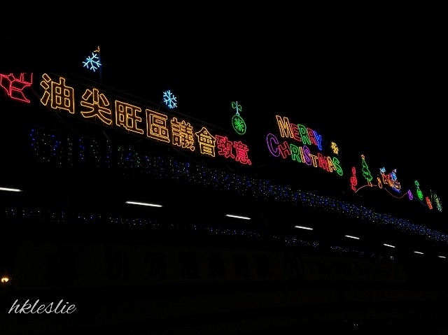 尖東→宿_b0248150_03191564.jpg