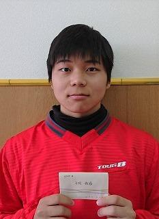 第28回 梶岡建設ジュニアゴルフ月例競技会_f0151251_10190730.jpg