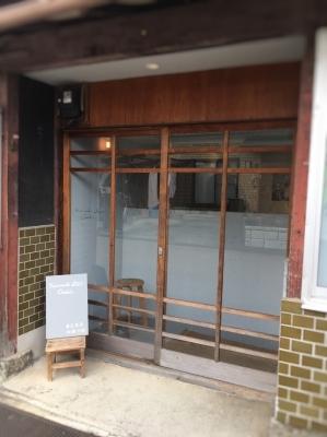 ninomachi street cookies_e0010955_21400674.jpg
