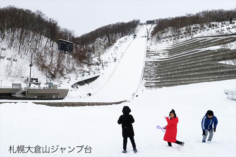 北海道スキーツアー_f0103459_10294958.jpg