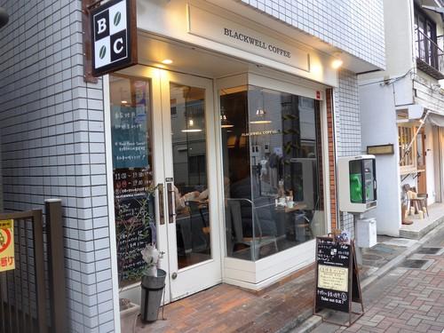 吉祥寺「ブラックウェルコーヒー」へ行く。_f0232060_20142922.jpg