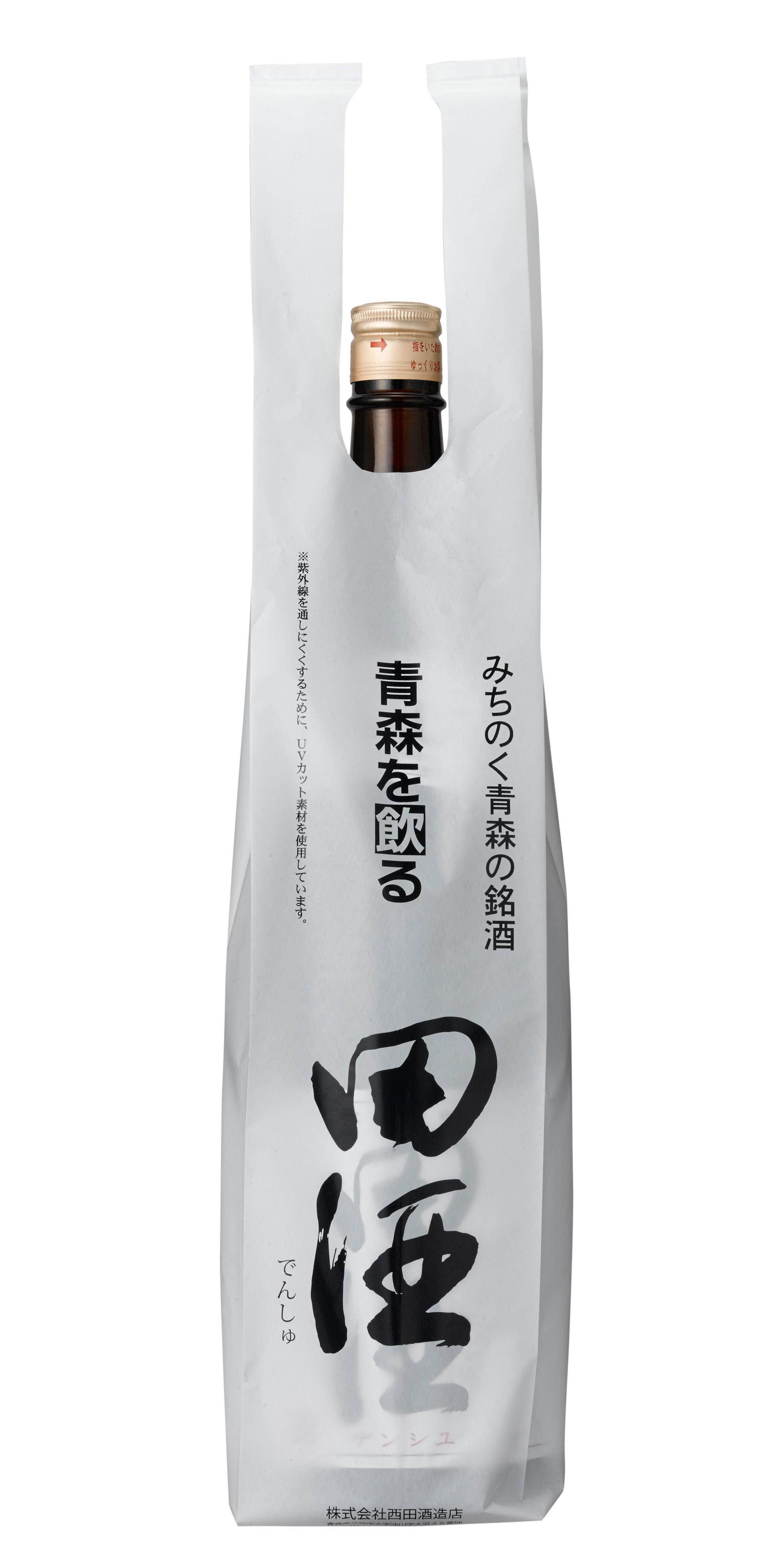 2019年 2月 袋 - 【日直田酒】 - 西田酒造店blog -