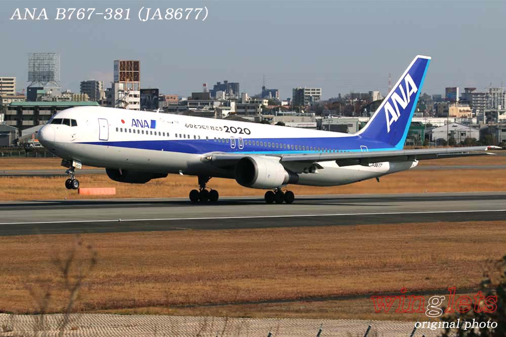 '19年 伊丹空港レポート・・・ANA/JA8677_f0352866_20131420.jpg