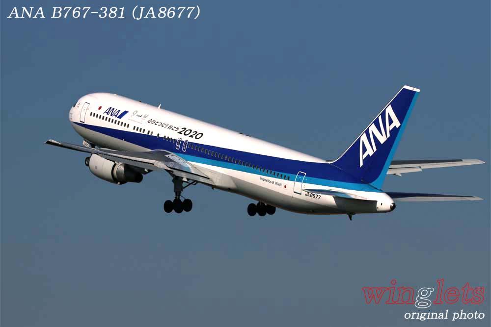 '19年 伊丹空港レポート・・・ANA/JA8677_f0352866_20133432.jpg