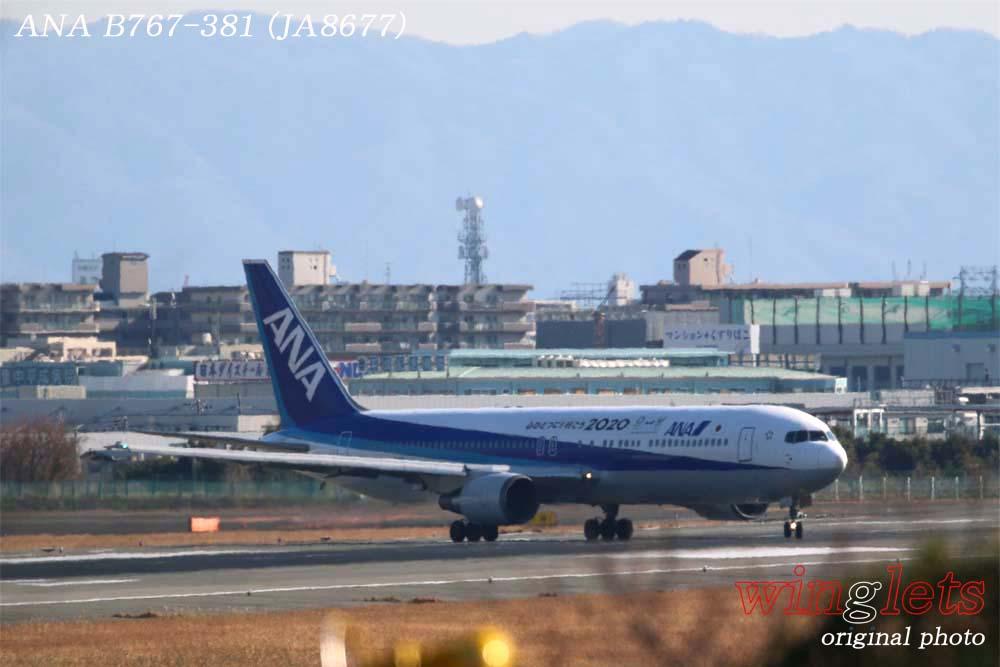 '19年 伊丹空港レポート・・・ANA/JA8677_f0352866_2013584.jpg