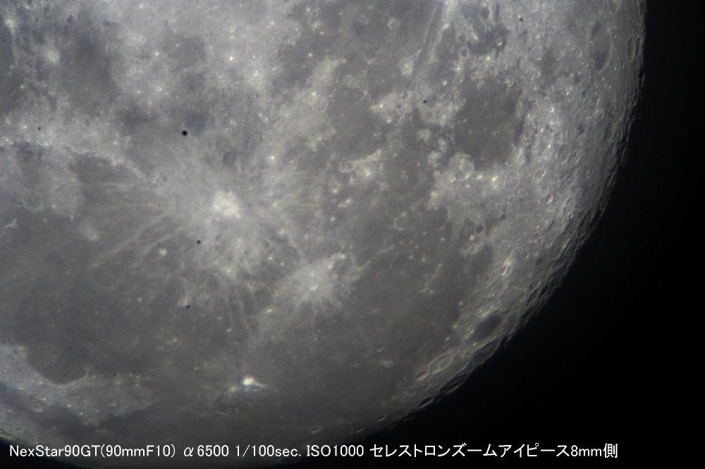 2019年一番近い満月の1日前をα6500で撮る_a0095470_22235047.jpg
