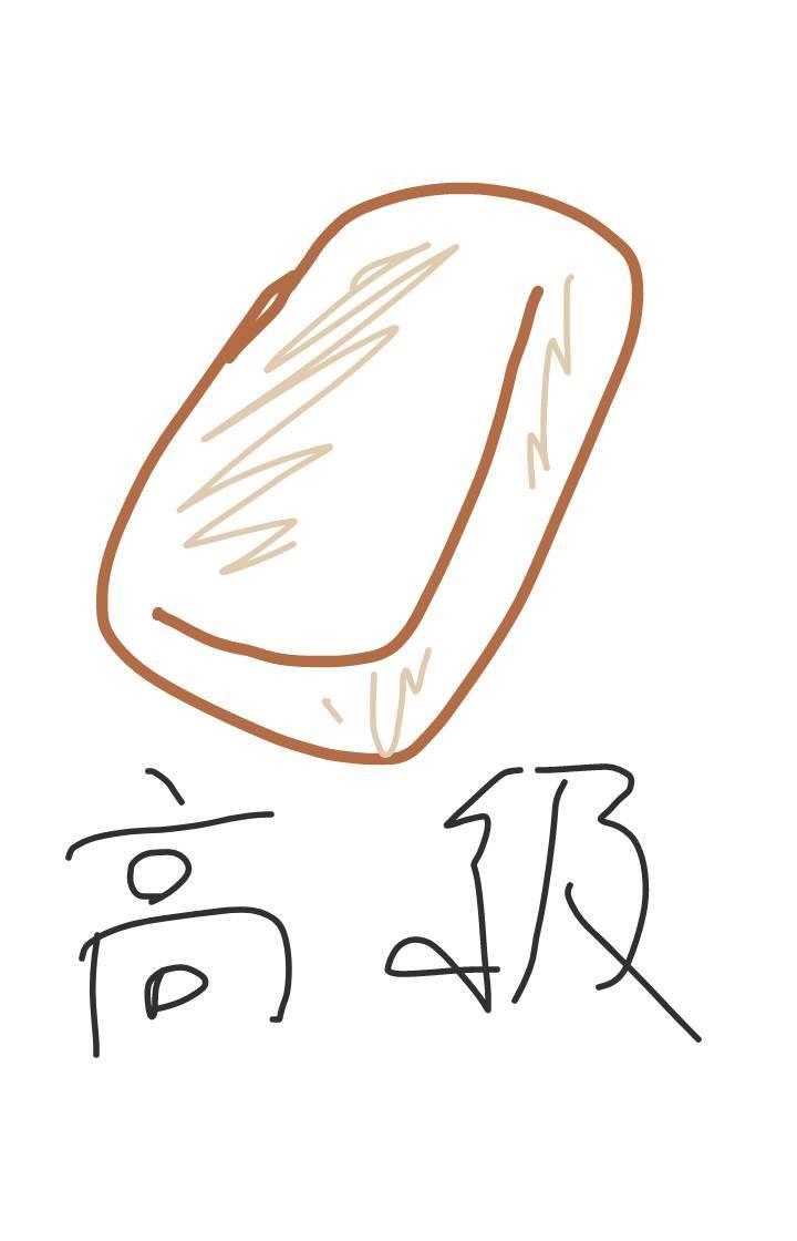 b0116271_12260211.jpg