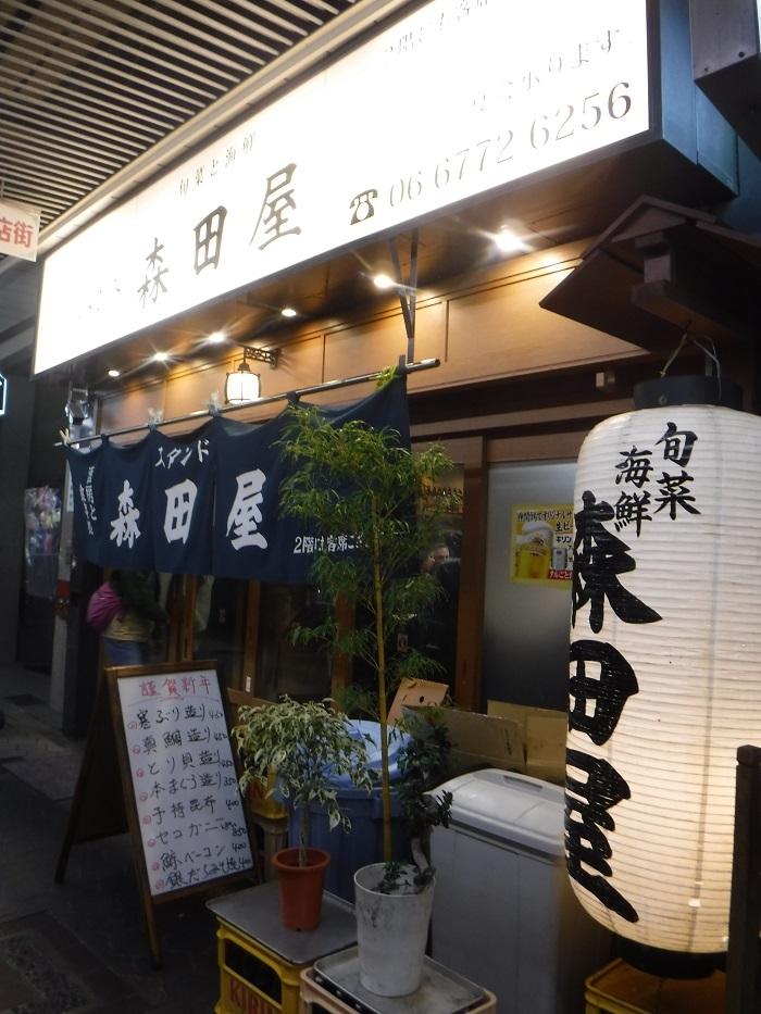 ◆天王寺はしご酒・人気店で一杯♪ ~森田屋~吾作どん~_f0238779_16442703.jpg