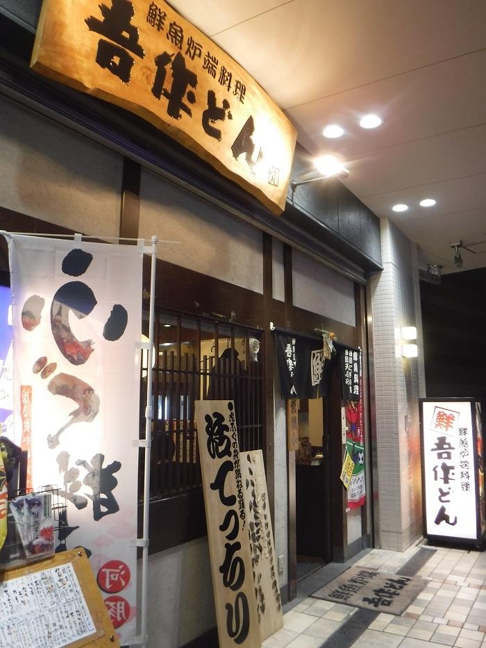 ◆天王寺はしご酒・人気店で一杯♪ ~森田屋~吾作どん~_f0238779_16475371.jpg