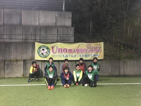 UNO 2/18(月) at UNOフットボールファーム_a0059812_16260830.jpg