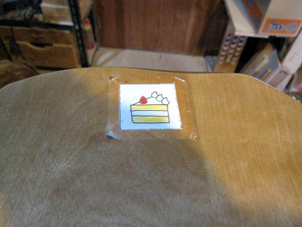 大ネコ椅子、大スツールの修理_e0072513_19461466.jpg