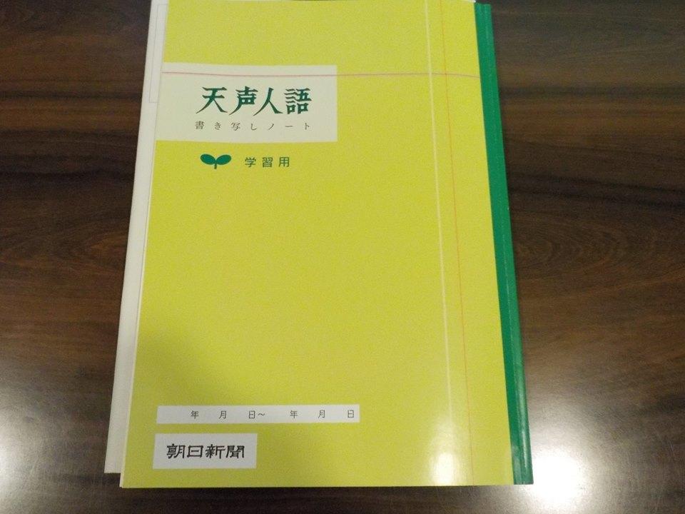 2019年2月19日(火) 学習会_f0202120_21150921.jpg