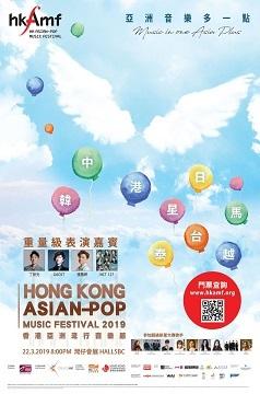 「香港アジア・ポップミュージックフェスティバル 2019」にGACKT出演決定_c0036138_19441372.jpg