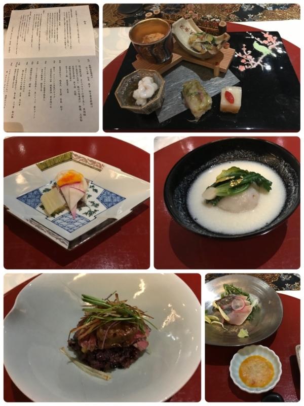 東京で食べたもの色々^_^_c0196240_13333131.jpeg