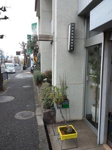 奥沢で春をいただく ~D&DEPARTMENT TOKYO~_e0343145_22470217.jpg
