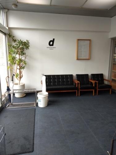 奥沢で春をいただく ~D&DEPARTMENT TOKYO~_e0343145_22480603.jpg