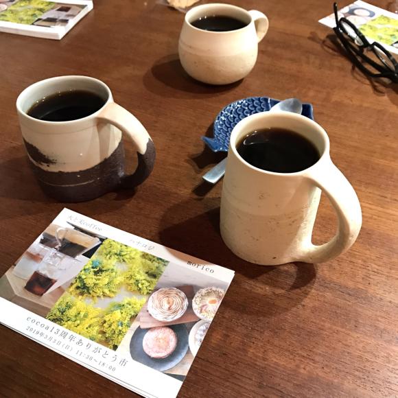 13周年イベントの打ち合わせ@火と実coffee_a0043747_15110806.jpg