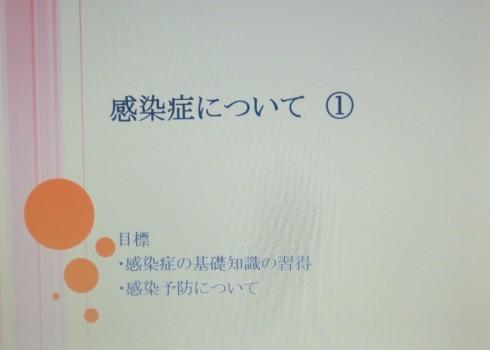 内部研修!_d0178056_21164230.jpg