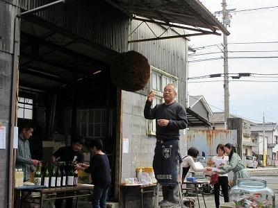 松尾酒造_f0006356_08174594.jpg