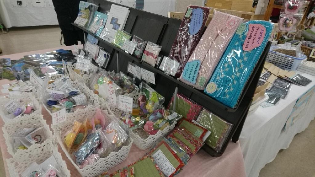 ありがとうございます。第56回函館渡島桧山教育福祉合同作品展の会場より。_b0106766_15302755.jpg