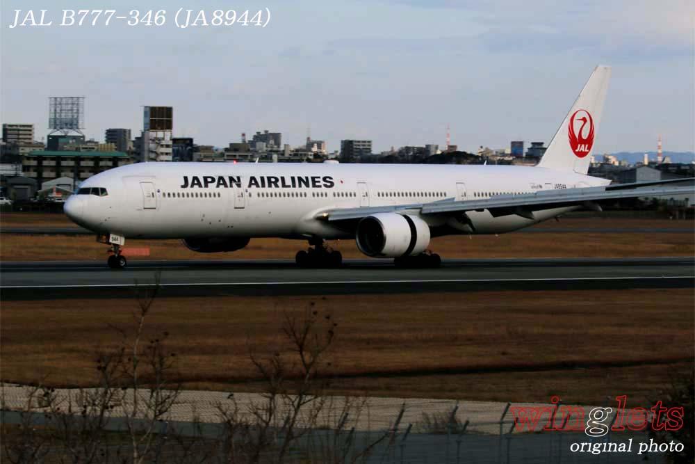 '19年 伊丹空港レポート・・・JAL/JA8944_f0352866_19115874.jpg