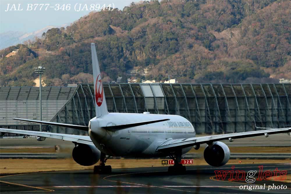 '19年 伊丹空港レポート・・・JAL/JA8944_f0352866_19121844.jpg