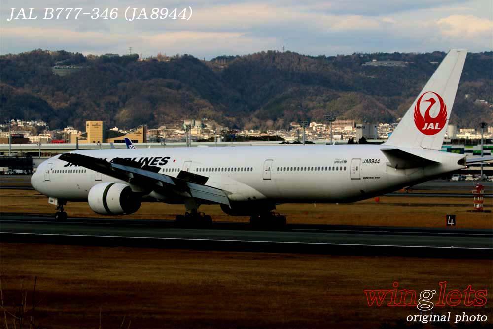 '19年 伊丹空港レポート・・・JAL/JA8944_f0352866_1912964.jpg
