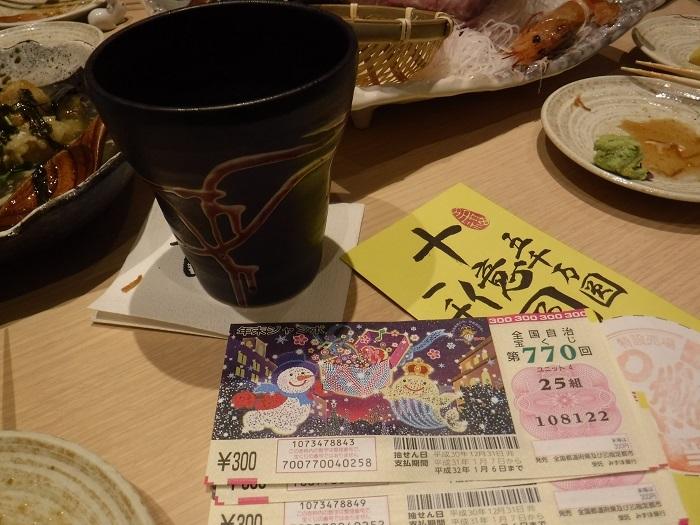 ◆走る仲間の2019新年会 ~港区・とと海月(くらげ)~_f0238779_12164044.jpg
