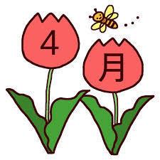 英語講座 春の新規受講生募集!_f0120391_11193138.jpg