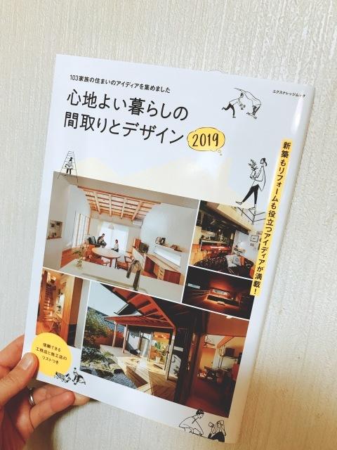 「倉敷の住宅」トイレ部門 ディティール賞受賞!_c0273695_11005399.jpg