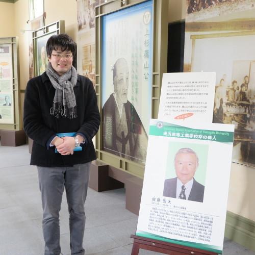 物質化学工学専攻博士前期2年、田中 隆馬君が3人と一緒に重文本館を見学_c0075701_15231661.jpg